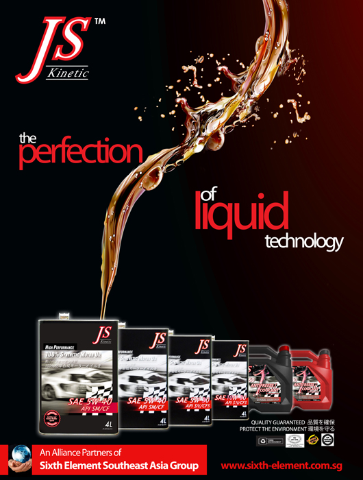 JS-Product-range-poster Lateste